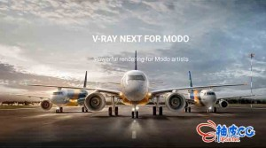 VRay渲染器V-Ray Next Build 4.12.01 for MODO 901-13替换破解版