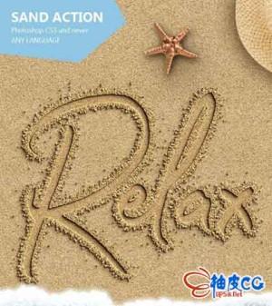 沙滩上写字效果生成PS动作