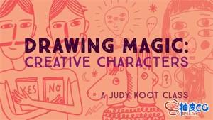 创意角色魔法绘画实例训练视频教程