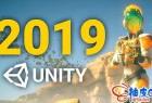 游戏开发引擎软件Unity Pro 2019.3.2f1 / Unity_Pro_2019.3.4f1 / Unity Pro 2019.3.7 f1 / Unity Pro 2019.3.11f1 / Unity Pro 2019.3.14f1 / Unity Pro 2019.4.0f1 / Unity Pro 2019.4.2f1 / Unity Pro 2019.4.3f1 / Unity Pro 2019.4.5f1 addons插件 WIN x64替换破解版