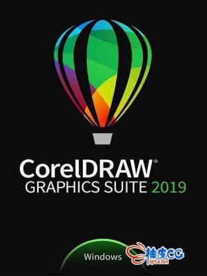 平面矢量图设计软件CorelDRAW Graphics Suite 2019 v21.3.0.755多语言 64/32为破解版