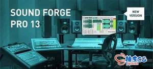 音频编辑软件MAGIX SOUND FORGE Pro 13.0.0.76 x64/ x86替换破解版