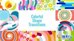 AE模板 彩色图形视频转场过渡特效 Colorful Shape Transitions