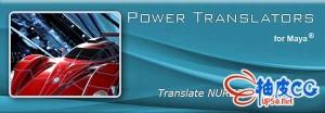 Maya外部模型导入转换插件NPower Translators  Maya 2019 Win替换破解版