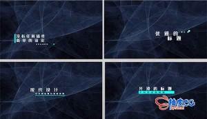 Pr模板-简约时尚多组文字标题字幕LOGO开场片头