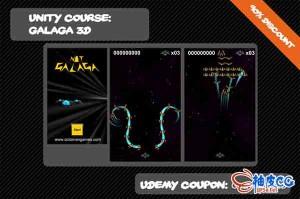 Unity游戏引擎创建小蜜蜂太空射击游戏完整制作视频教程
