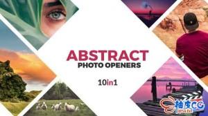 10组创意图像拼接排版LOGO标志展示片头FCPX插件 Abstract Photo Openers