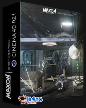 三维设计建模软件Maxon CINEMA 4D Studio R21.022 / Maxon CINEMA 4D Studio R21.207 中文/英文/多语言Win替换破解版本