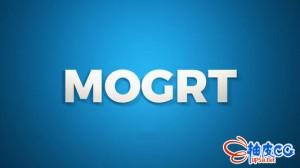 如何在Premiere软件中安装mogrt格式文件