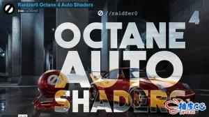 22个OC渲染器 4.0 for C4D车漆材质