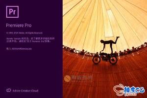 Pr视频剪辑软件Adobe Premiere Pro 2020 14.0.0.571 / 14.0.1.71 / 14.1 / v14.2.0.47 / 14.3.0.38 x64多语言破解版