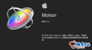 Apple Motion v5.4.4视频编辑软件多语言/中文版破解版 Mac OS X