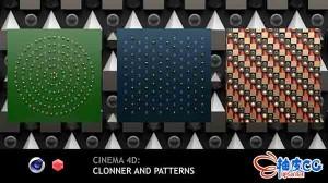 C4D+Redshift视频教程 制作装饰图案3D模型 Cinema 4D: Creating pattern looking composition with Clonner