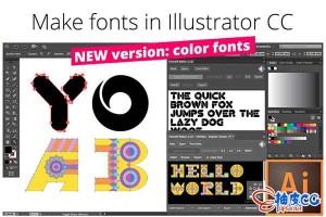 Adobe Illustrator 创建字体插件 Fontself Illustrator 1.1.1 Win