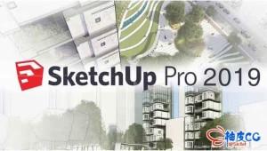 草绘大师软件SketchUp Pro 2019 WIN替换破解版