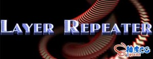 AE多图层空间和时间设置动画效果脚本 Layer Repeater v2.5 / Layer Repeater v2.6.3+视频教程