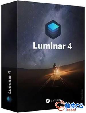 照片编辑管理软件Luminar V4.0.0.4810 / V4.1.0.5135 / V4.1.0.5191 / V4.1.1.5307 / V4.1.1.5343 / 4.2.0.5553 / 4.3.0.6160 中文/英文/多语言便携版 /破解版