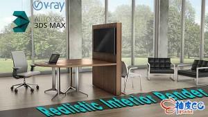 3dmax渲染器插件 V-Ray Next 4.30.00 for 3ds Max 2020 x64替换破解版