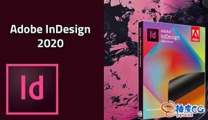 专业排版软件Adobe InDesign 2020 v15.0.1.209 / Adobe InDesign 2020 v15.0.3.422 x64 / Adobe InDesign 2020 v15.1.1.103 Multilingual 中文 / 英文 多语言预激活版