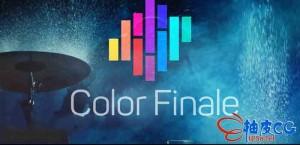 FCPX插件 专业颜色分级调色插件Color Finale Pro 2.0.51 LUTs + 视频教程(更新)