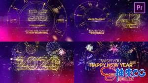 Pr模板 颁奖典礼庆典新年倒计时2020