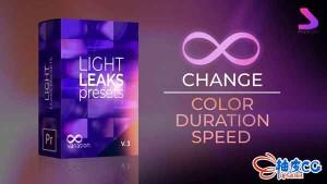 Premiere / Pr预设 镜头漏光光晕光效生成器V3.0版本