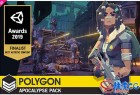 Unity低多边形资源合集模型包 POLYGON Apocalypse Pack 1.07 / 1.09