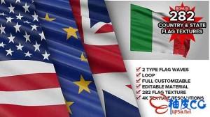 AE模板 自定义E3D随风飘动动画多国3D国旗CUSTOM ELEMENT 3D FLAG