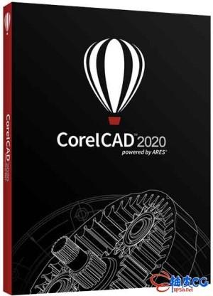 专业级CAD设计软件CorelCAD 2021.5 Build 21.1.1.2097中文 / 英文版本 WIN / Mac
