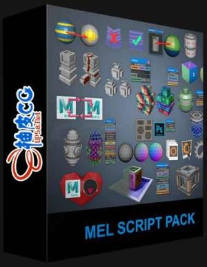Maya 2017~2020实用脚本:展开UV贴图Gumroad – Malcolm341 All Mel Script Pack