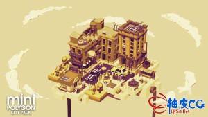 Unity 3D 低模迷你城市套装 POLYGON MINI City Pack