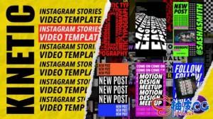Pr预设 社交媒体竖屏故事标题版式 Kinetic Instagram Stories