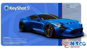 实时渲染器Luxion KeyShot Pro 9.3.14 WIN / Keyshot Pro v9.0.286 Mac 中文 / 英文破解版