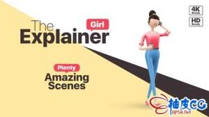 AE模板 4K三维卡通女孩角色视频解释社交媒体宣传动画
