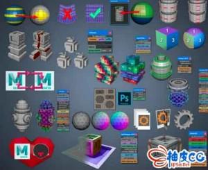 Maya 2017 ~ 2020展UV贴图实用小脚本Gumroad – Autodesk Maya Malcolm341 All Mel Script Pack