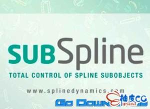 3ds Max 2012-2020样条线编辑控制插件 SubSpline v1.11