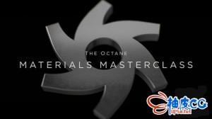 OC渲染器Octane render for C4D材质学习大师班视频教程