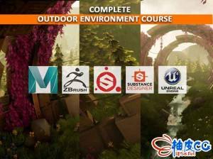 UE4 & ZBrush & Substance Painter全程创建风格化室外环境视频教程