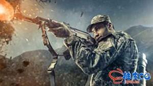 Unreal Engine 4全程制作红外枪机械游戏培训UE4视频教程