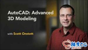 AutoCAD高级3D建模技巧训练视频教程(英文字幕)