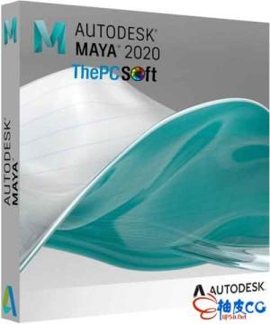 三维建模动画软件Autodesk Maya 2020.1 x64 中文 / 英文破解版