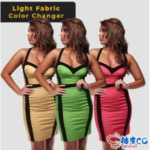 PhotoShop一键更改人物角色衣服衬衫或礼服颜色PS动作