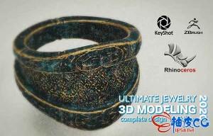 Rhino & Zbrush珠宝3D建模工作流程视频教程
