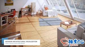 Blender室内建筑可视化设计技术培训视频教程