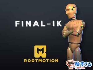Unity反向IK运动学插件Final IK v1.9