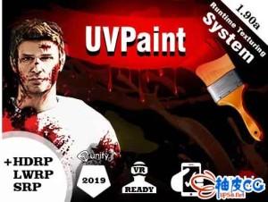 Unity皮肤网格贴花系统UvPaint v1.90b
