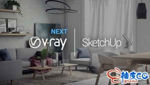 VRay渲染器VRay Next Build 4.20.02 for SketchUp 2016-2020破解版