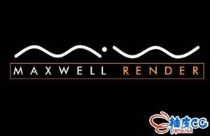麦克斯韦物理光谱渲染器NextLimit Maxwell 5 v5.0.2 for SketchUp 2017-2020