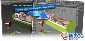 3DSMAX / C4D模型互导插件MaxToC4D v4.5 / v5 R15-R21破解版