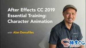 AE 2019人物角色动画基础入门训练视频教程